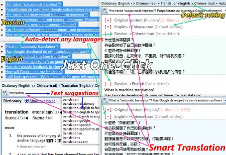 Dictionary.NET 4.6.4443 Portable
