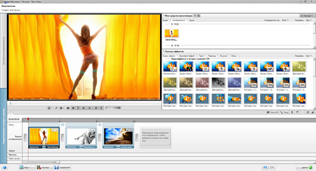 Nero Video 11 v.8.2.15700.3.100 (2012) RePack