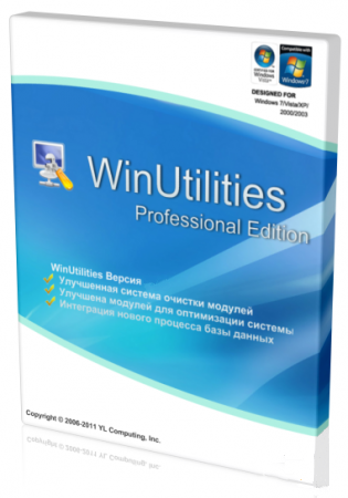 WinUtilities Professional Edition 10.44 (2012) PC | RePack + Portable