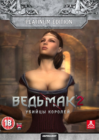 Дилогия Ведьмака All DCL + Bonus (SteamRip/FULL Pack)