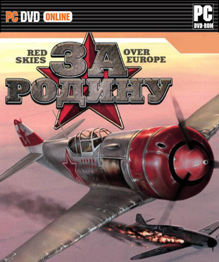 Red Skies: Over Europe (PC/RUS)