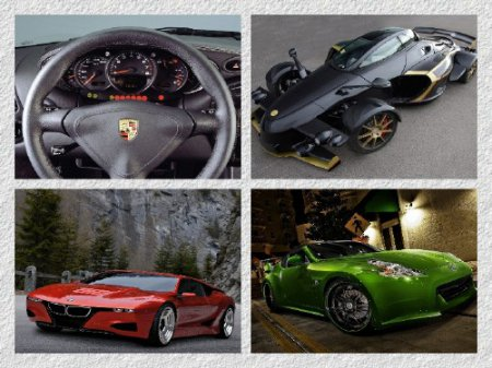 40 Amazing Cars Wallpapers 2012