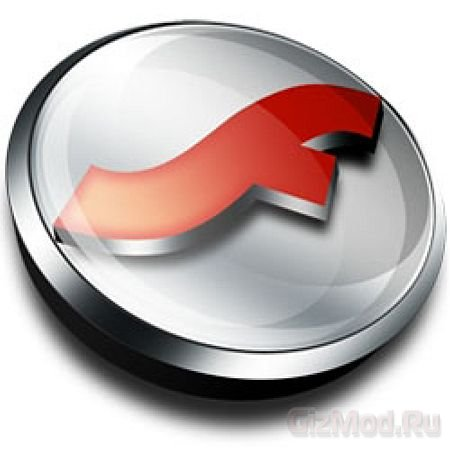 Adobe Flash Player 11.2.202.235