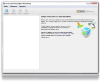 VirtualBox 4.1.16.78094 Final + Extension Pack