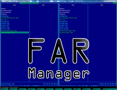 Far Manager 3.0.2731
