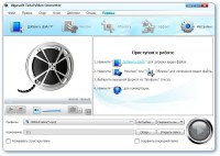 Bigasoft Total Video Converter 3.6.27.4553 Portable