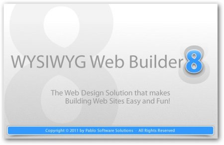 WYSIWYG Web Builder 8.2.1 Portable