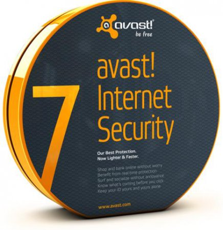 Avast! Internet Security 7.0.1451 Final