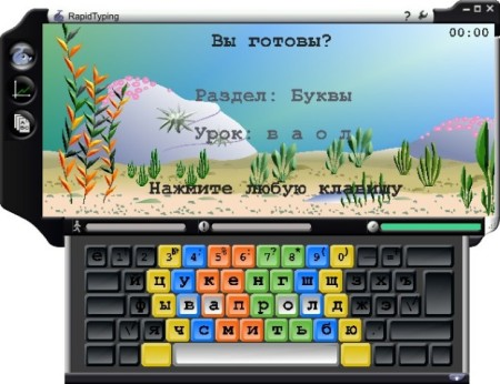 RapidTyping 4.6.3 Final Portable