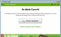 Dr.Web CureIt! 7.0 Beta