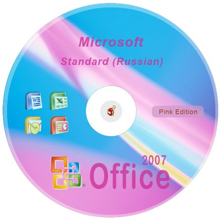 Microsoft office 2007 pink edition standard 12.0.4518.1014 x86 (RUS) 2007
