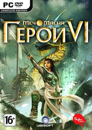 Might and Magic: Heroes 6 - Complete Edition / Меч и Магия: Герои 6 (2011/PC/RUS/RePack)