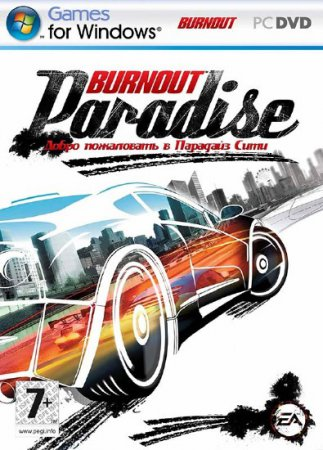 Burnout Paradise: The Ultimate Box + Russian Vanity (2009/PC/RUS/RePack)